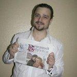 Александр Патлис — Быть или не быть