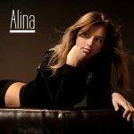 Алина — Родство душ