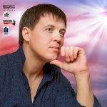 Андрей Бандера — А Любовь Цветом В Осень Московскую
