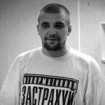 Баста feat. Ноггано — Жора