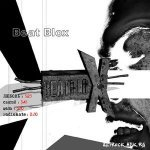 Beat Blox — Святой