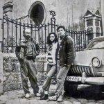 Брати Гадюкіни — Файне місто Тернопіль