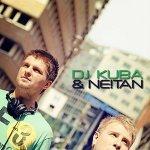 DJ Kuba & Neitan — Bo Tylko Ty (Radio Edit)