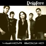 Delafere — Вера
