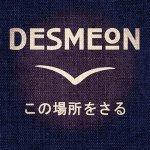 Desmeon feat. Steklo — Undone