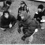Dysfunkshunal Familee — Era of Terror 96 (feat. Shabaam Sahdeeq)