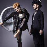 Ginger & The Ghost — One Type of Dark - Ta-ku Remix