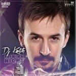 KEKY feat. Dj KaNTiK — Made Out Of Dreams (Official Remix)