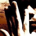 Lisitsyn feat. SevenEver — Illusions (Origina Mix)