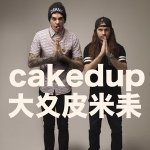 Meaux Green & Caked Up — Drank