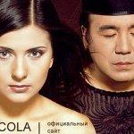 Musicola — Ай-бопем