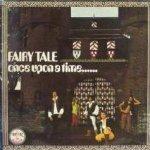 Oleg Romashkin & Fairy Tale — The Angel (Radio Edit)