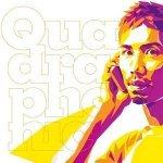 Quadraphonic — I Can Feel Your Love (Gareth Emery's GTR Mix)