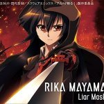 Rika Mayama — Liar Mask