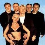 Русские — Ну И Что (Ремикс)