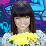 Татьяна Ширко — Hello