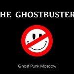 The Ghostbusters — Ведьма из Блэр