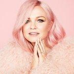 Tin Tin Out feat. Emma Bunton — What I Am