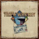 Triple Whiskey — Intro