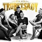Trubetskoy — Ласточка