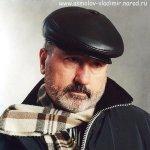 Владимир Асмолов — Гололед