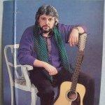 Вячеслав Добрынин — Азбука любви