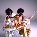 White Gold — Я пришла потанцевать
