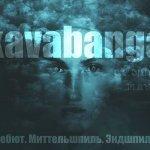 kavabanga & Depo & kolibril — Амфетамин